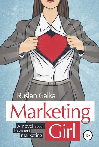 Руслан Галка, Маркетинг Girl