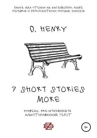 O. Henry, 7 shorts stories more by O. Henry. Книга для чтения на английском языке