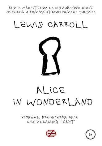 Lewis Carroll, Alice in Wonderland. Книга для чтения на английском языке