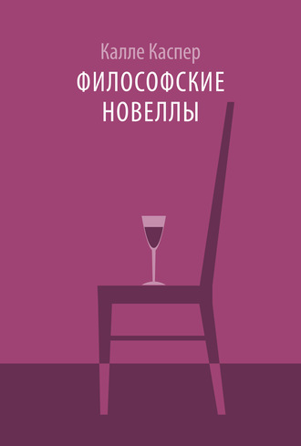 Калле Каспер, Философские новеллы