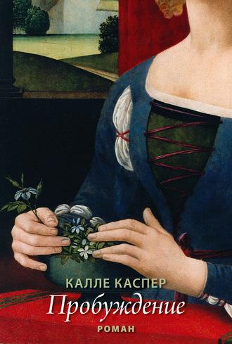 Калле Каспер, Пробуждение