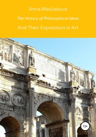 Анна Маслякова, The History of Philosophical Ideas and Their Expression in Art