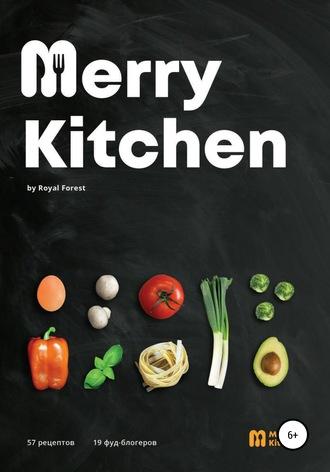 Маргарита Антонова, Рецепты Merry Kitchen. Книга кулинарных рецептов от популярных фуд-блогеров