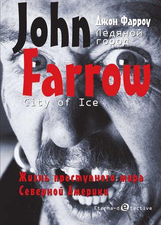 Джон Фарроу, Ледяной город