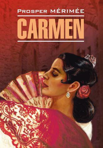 Проспер Мериме, Наталья Корчанова, Carmen / Кармен. Книга для чтения на французском языке