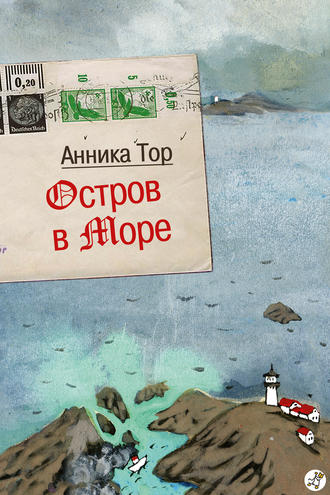Анника Тор, Остров в море