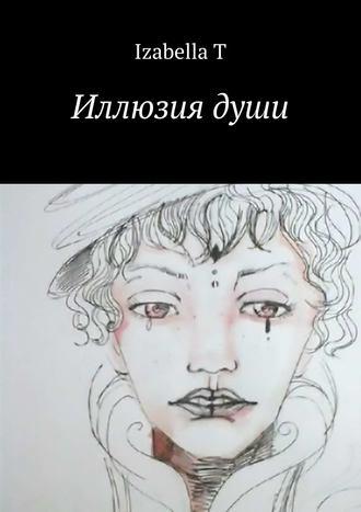 Izabella T, Иллюзия души