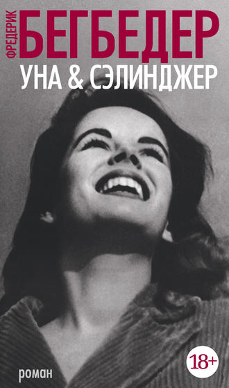 Фредерик Бегбедер, Уна & Сэлинджер